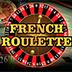 Игровой аппарат Французская Рулетка